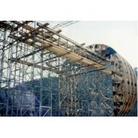 Shoring Scaffolding Systems : Flexible tower scaffolding system scaffold shoring for