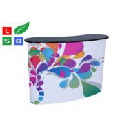 Buy cheap Magnetic Block Trade Show Displays OEM OEM Accepted Portable Display Tables product