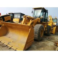 China cat engine 966H 2014 second-hand loader Used Caterpillar Wheel Loader china on sale