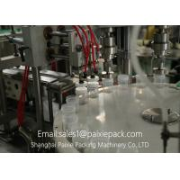 Buy cheap Multifunctional Egg Powder Electronic Weighing And Packing Machine CE Standard product