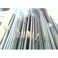 Buy cheap ASTM A672 Bending Welded Steel Tubes / Tubing 15mm 10mm , Stress Released product