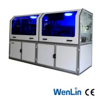 Buy cheap Fully Automatic Card Punching Machine For Credit Card Size Plastic PVC Spot Uv Business Cards product