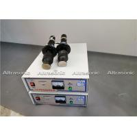 Buy cheap 2000W Ultrasonic Sealing Machine For Fabric Welding from wholesalers