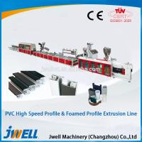 Buy cheap Jwell PVC high speed profile & foamed profile extrusion line product