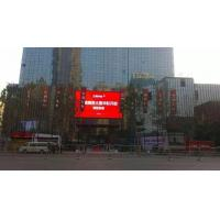 Buy cheap Night Club Led Information Display / Outdoor Led Panel High Refresh Rate product