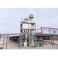 Buy cheap Chicken Livestock Poultry Feed Processing Plant With One Year Warranty product