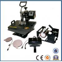 Buy cheap New type 5 in 1 mug heat press machine cup sublimation transfer printing machine for all fabric factory27B product
