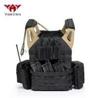 Buy cheap Army Fans Outdoor CS Game Tactical Gear Vest , Special Police Combat Training Vest product