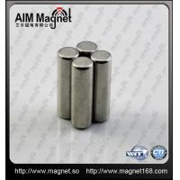 Buy cheap 12000 gauss Permanent magnet product