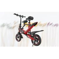 Family Folding Travel Bike 15 Degrees Climbing Ability Short Charging Time