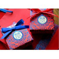 Buy cheap India  wedding favor gift cardboard boxes /warm ,festive and red wedding boxes product