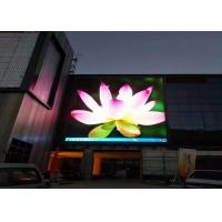 Buy cheap Outside Led Display Screen Advertising , 5mm Electronic Video Display Boards product