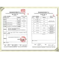 Pasia Honeycomb Products Co., Ltd Certifications