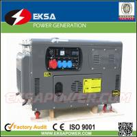 Buy cheap 5KW Air cooled diesel generator set product
