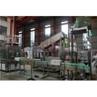 Buy cheap Vacuum Type Beverage Can Filling Machine Microbrewery Bottling Equipment product