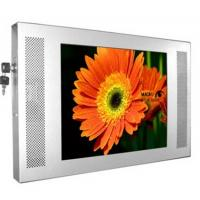 Buy cheap Wall Mounted Supermarket Kiosk  product