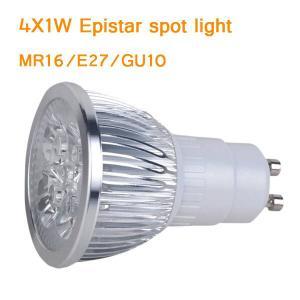 Buy cheap 3W 5W 7W 9W COB LED spotlight low lumen dimmable led spot light fixtures product