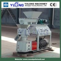 Buy cheap small Flat die home use Wood Pellet making Machine product