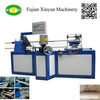 Buy cheap Hot sale high speed automatic spiral kraft paper tube making machine product