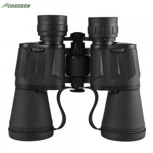 Buy cheap High Resolution Compass Military Grade Binoculars , 10X50 Army Long Range Telescope product