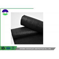 Buy cheap Pp Split Film Woven Geotextile Fabric High Strength 120kn / 84kn Swg120-84 product