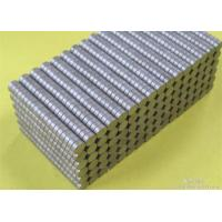 Buy cheap Custom Sintered Sm2Co17 samarium cobalt disc magnets With Nickel Coating product