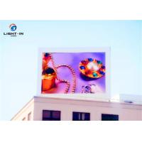 Buy cheap P4.81 Outdoor SMD LED Display full color 1800cd/m2 led video billboard product
