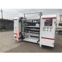Buy cheap Central Surface Paper Slitting And Rewinding Machine, Film Slitting Machine Servo Motor Controlled product