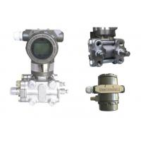 Buy cheap Oil  Water Electronic Pressure Transmitter With Indicator 0.5% Or 0.075% Accuracy product