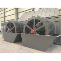 Buy cheap Customized Wash Plant For Sand And Gravel , Wheel Loader Feeding Ore Type product