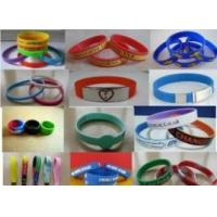 Buy cheap silicone bracelrts product