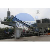 Buy cheap 1000L Portable Cement Plant, Fixed Precast YHZS50 Mobile Ready Mix Concrete from wholesalers