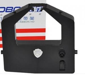 Buy cheap ribbon Cartidge for FUJITSU DL3300/3300C/3400/3400C/3450/3450C/9600/DPMG9/ DX2100/2200/2300/2400; STONE 2400/2401/2402/2 product