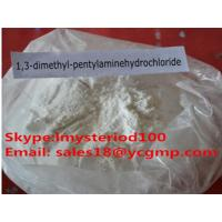 Buy cheap Fat Lost / Weight Loss Steroids 1,3-Dimethylamylamine HCL / DMAA 105-41-9 Powder product