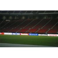 Buy cheap Sports 1024x1024 mm Electronic Led Display wall P16 Outdoor Led Perimeter Advertising Signs For Stadium product