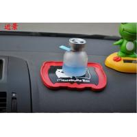 China Cell phone car sticky mat anti slip pad on sale