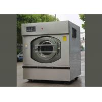 China Electric / Steam Heating Industrial Front Loader Washing Machine With Inverter System on sale