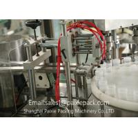 Buy cheap Liquid No Damage Piston Filling Machine With Mineral Water Treatment System product