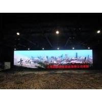 Buy cheap P7.62 VGA 640X480 indoor full color rental LED screen IP65 for front, IP64 for rear product