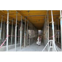 Buy cheap Nonstandard Floor Slab Formwork System with simple structure product