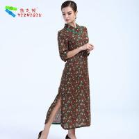 Buy cheap Ladies Cotton Summer Dresses With Sleeves Xl Vestidos Fashion Design product
