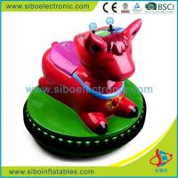 Buy cheap Sibo Bumper Car Coin Operated Kids Game Machines product