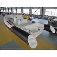 Buy cheap Rigid Hull rib inflatable boat , 225HP hard bottom inflatable boat 680cm length product