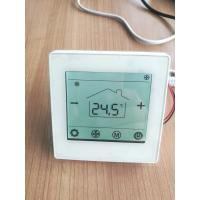 Buy cheap Low Power Consumption Bacnet Thermostat Smart Wired Controller For Water Fan Coil Units product