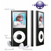 China MP4 Player (SA-206,1.5 on sale