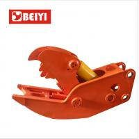 Buy cheap Second Rescue Equipment  Hydraulic Concrete Pulverizer Manufacturer in China product