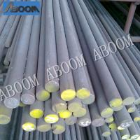 Buy cheap 2205 Duplex Stainless Steel Bar S31803 Stock 22% Cr Acid Corrosion Resistance from wholesalers