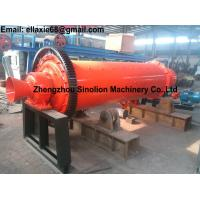 Buy cheap Overflow bearing small mini laboratory wet dry cement ball mill factory prices from wholesalers