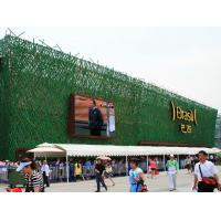 Buy cheap Commercial p10 p16 p20 Outdoor Full Color Led Display With Double Side 346 Pixel product