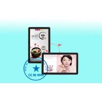 China 21.5 Inch Android LCD Advertising player / Free Standing digital signage on sale